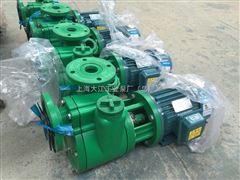 50FPZ-22直联耐腐自吸塑料泵