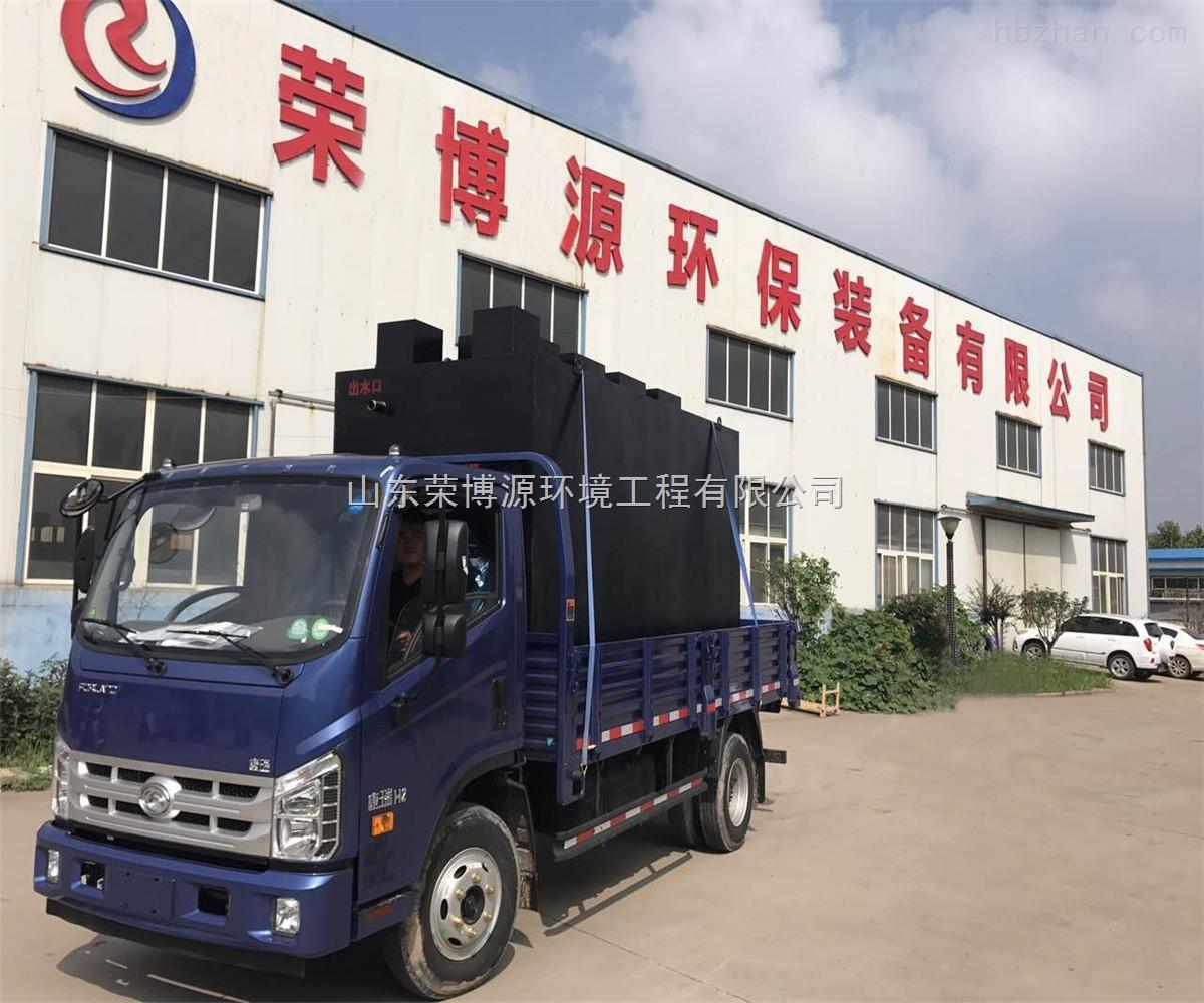 小型屠宰污水处理设备专业生产厂家地址