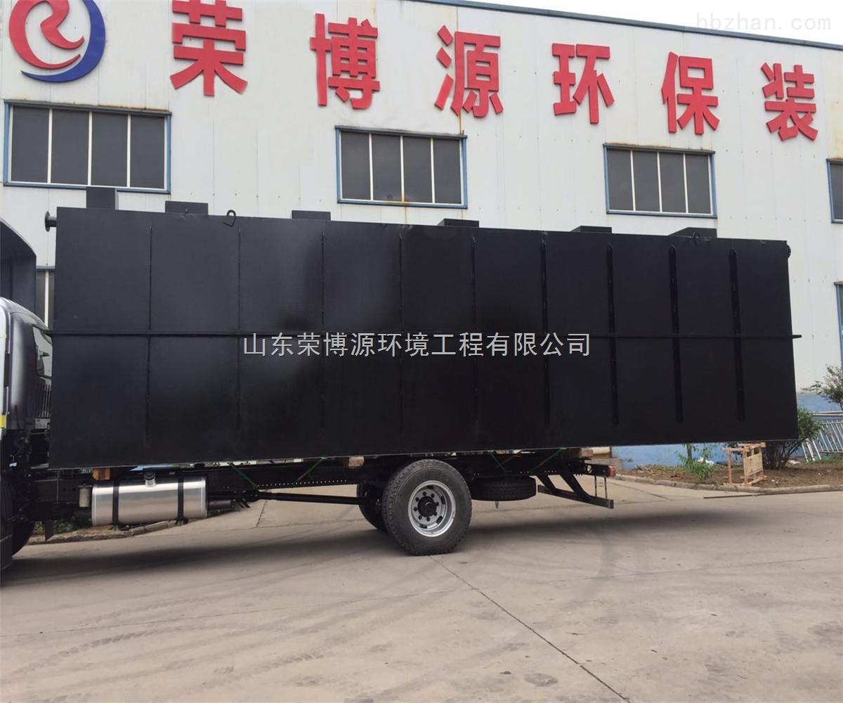 供应2019新型宰兔屠宰污水处理设备