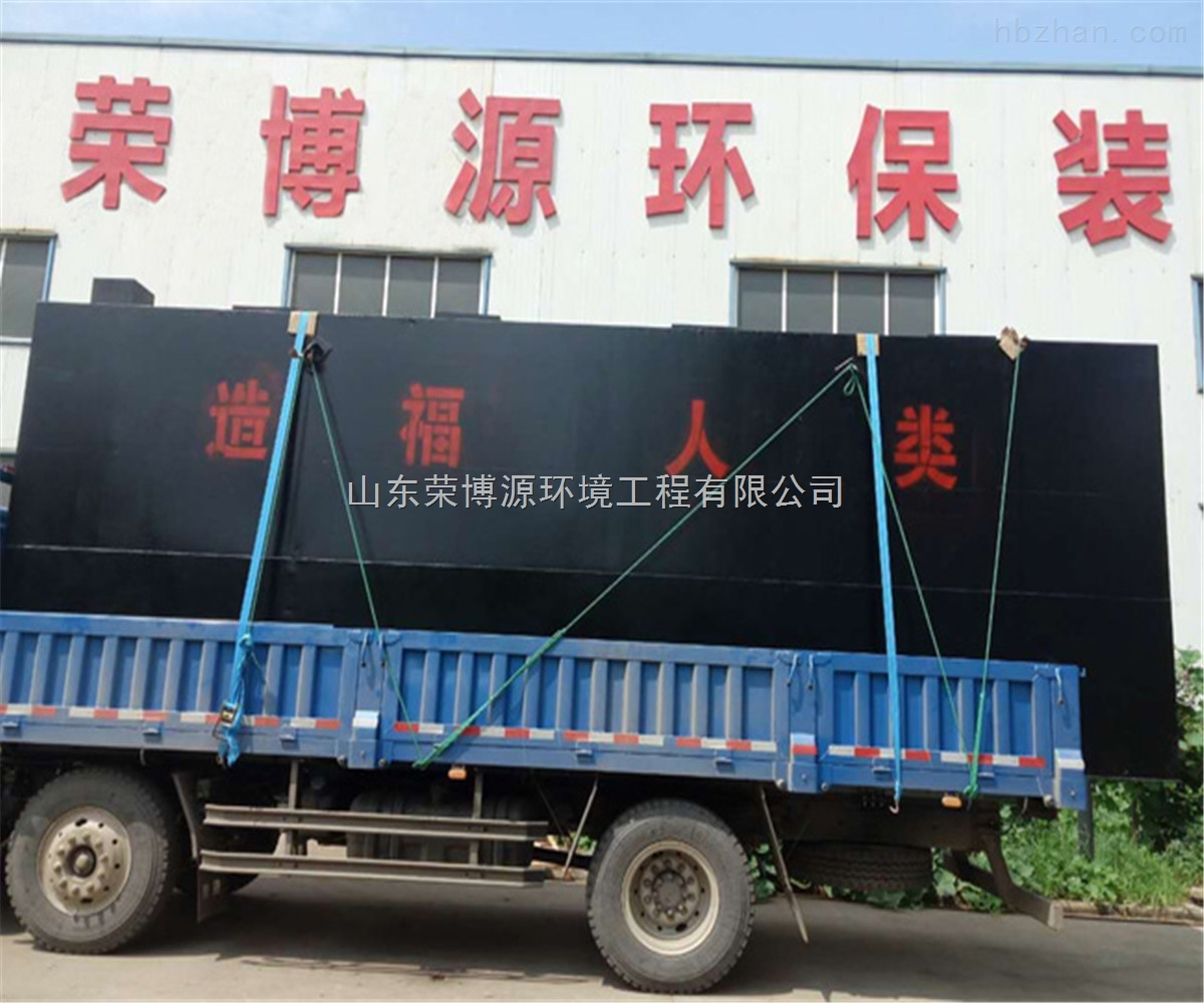供应一体化宾馆生活污水处理设施