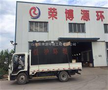 RBA肉类食品加工废水一体化处理设备