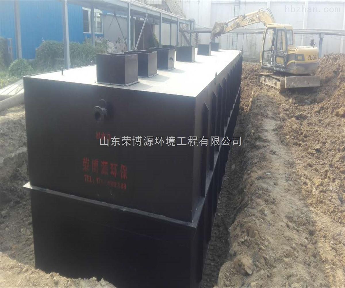 新农村地埋式一体化生活污水处理设备