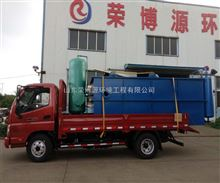 RBF塑料瓶清洗废水塑料颗粒制作污水处理设备