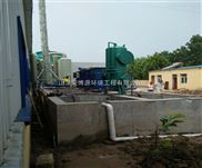 小型工业污水处理成套设备