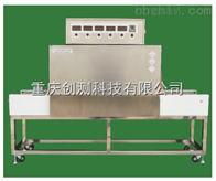 CST-S系列隧道式鼓风干燥箱
