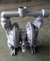 QBK上海气动隔膜泵