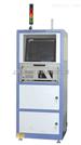 CAM系列型放射性气溶胶连续监测仪