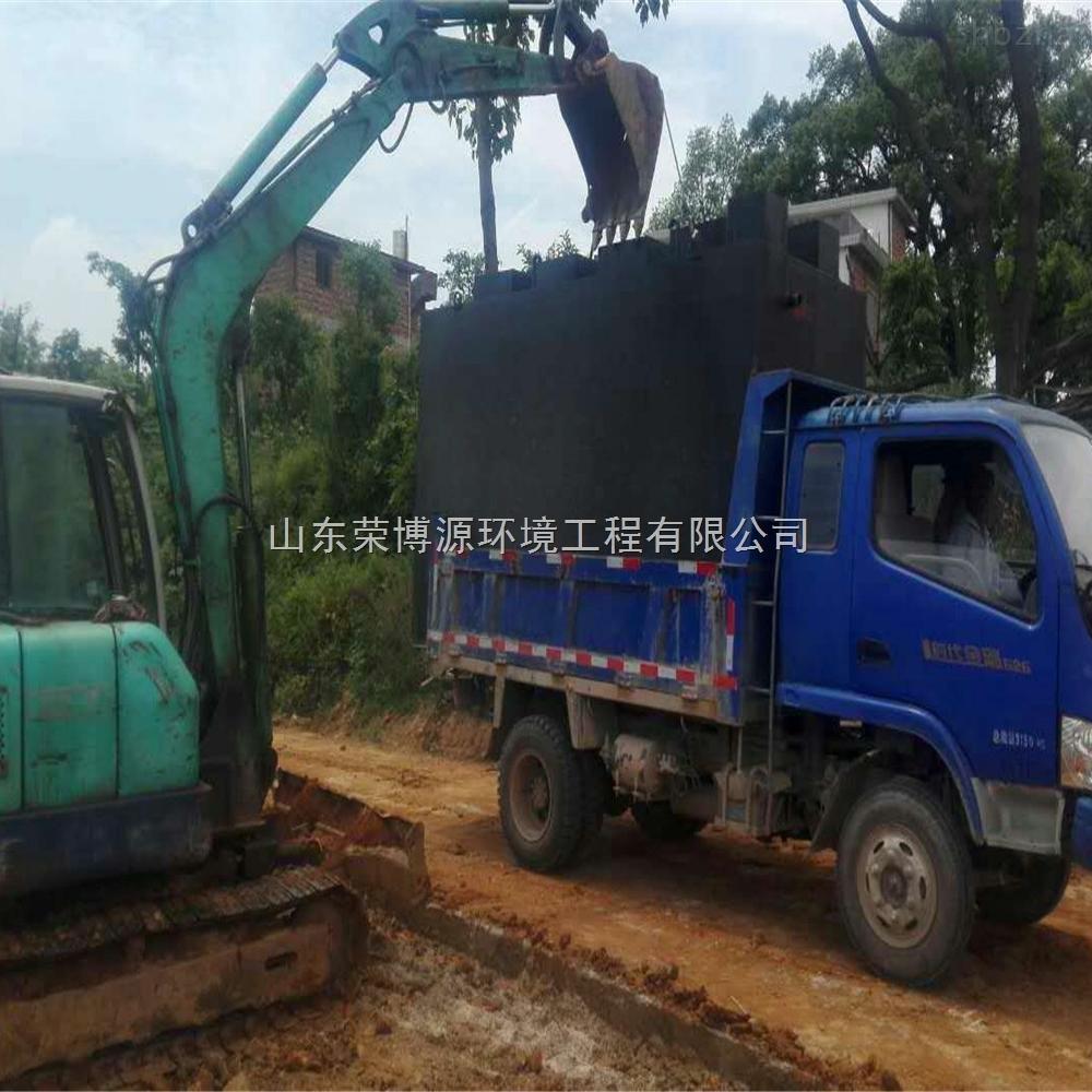 10m3/d生活污水一体化处理设施