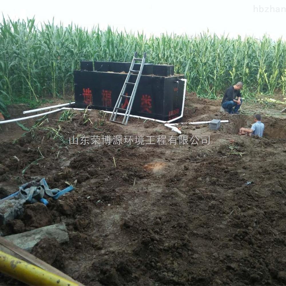 地埋医院污水处理成套设备价格便宜