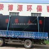 定制屠宰污水处理设备规格实用便宜