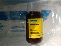 Bio-Rad伯乐Dithiothreitol (DTT)二硫苏糖醇161-0611