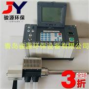 JY-60E便攜式自動煙塵、煙氣檢測儀 環境監測用
