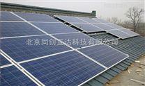 5KW分布式光伏发电系统/家庭太阳能发电系统