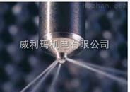 AFM磨粒流体抛光机—精密锻造模具抛光设备