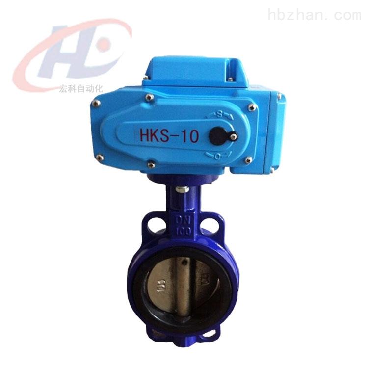 D971X-10电动对夹软密封蝶阀