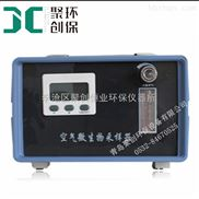FA-1型六級篩孔撞擊式空氣微生物采樣器捕獲率