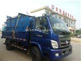 工业废水隔油器厂家 油水分离设备价格