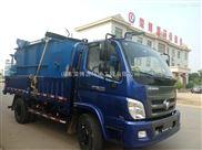 RBAI-工业废水隔油器厂家 油水分离设备价格