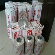 0060D010BN/HC0060D010BN/HC贺德克滤芯