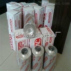 0060D005BN/HC0060D005BN/HC贺德克滤芯