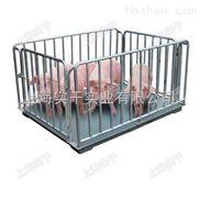 1吨,2吨,3吨称猪电子地磅价格