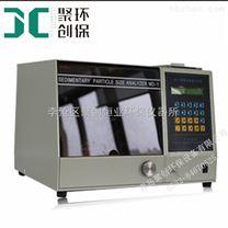 MD-1型粉尘粒度分析仪工作电源220VAC