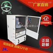 磨床專用工業吸塵機