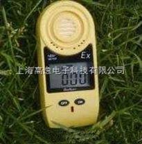 二氧化氮檢測儀二氧化氮泄露檢測儀二氧化氮泄漏報警器濃度檢測儀