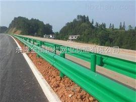 国道中间护栏板