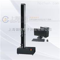 單臂式微控電子萬能試驗機1KN/2KN/5KN
