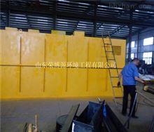 RBCmbr膜反应器生活废水处理设备