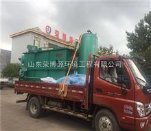 RBF一体化牛羊屠宰污水处理设备