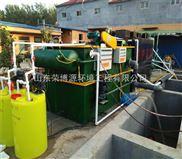 RBF-汽車打磨噴漆塗裝廢水處理betway必威手機版官網一體化氣浮機