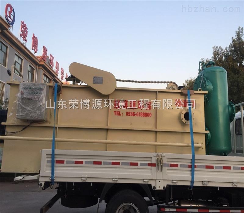 天津造纸污水处理设备气浮机平流式价格