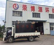 RBAD-机械过滤器工业废水预处理设备厂家报价