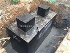 甘肅廢水處理一體化設備