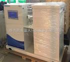 淄博周村社区门诊臭氧消毒设备