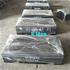 广东标准砝码厂家直销2吨天车配重专用砝码