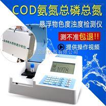 杭州盈傲水質快速分析儀