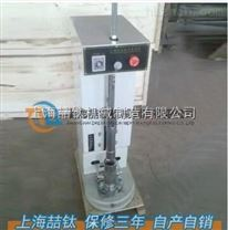 JDM-1電動相對密度儀特價