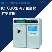 自來水元素分析儀 水質監測分析專用IC600離子色譜儀