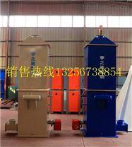 天然气锅炉低温脱硝设备厂家