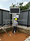 廣州揚塵在線監測系統