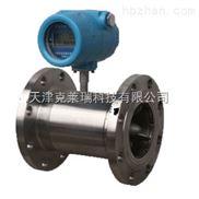 DN80氣體渦輪流量計