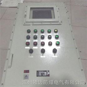 7.5kw变频防爆恒压供水控制柜