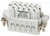 欧美优势供应HonsbergFLEX-(I+K) HD2KO1-015GM015 (220c