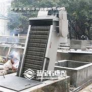 循环齿耙式格栅除污机 回转格栅机
