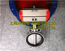 D671PX氣動不鏽鋼蝶閥