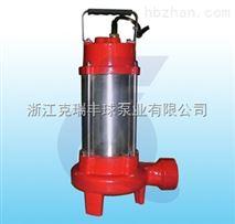 不銹鋼深井潛水泵