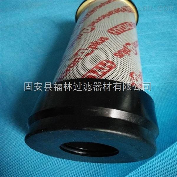 贺德克0400DN010BN3HC液压滤芯